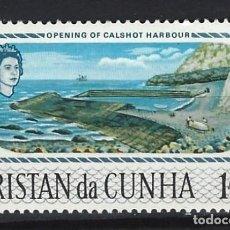 Sellos: TRISTAN DA CUNHA / COLONIA BRITÁNICA -SELLO NUEVO CON CHARNELA. Lote 128571327