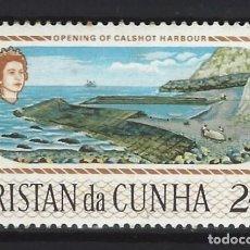 Sellos: TRISTAN DA CUNHA / COLONIA BRITÁNICA -SELLO NUEVO . Lote 128571359