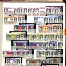 Sellos: GUERNESEY, 1969-2000 LOTE DE SELLOS Y HOJAS BLOQUE EN NUEVO Y USADO, . Lote 128746875