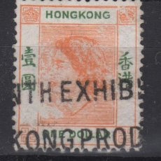 Sellos: 1954 HONG KONG QUEEN ELIZABETH II FINE USED SG 187 SCOTT 194 - USED . Lote 133283714