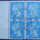 Sellos: INGLATERRA - IVERT C1443 - USADOS - BASICOS ISABEL II. Lote 133884882