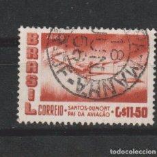 Sellos: LOTE A SELLOS SELLO BONITO MATA SELLOS. Lote 136267018