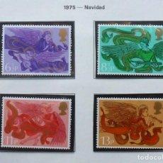 Sellos: GRAN BRETAÑA 1975 NAVIDAD, NUEVOS,COMPLETA. Lote 138781174