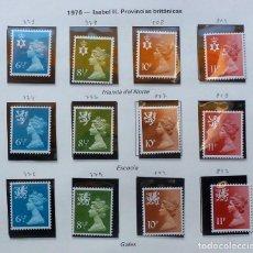 Sellos: GRAN BRETAÑA 1976- PROV. BRITANICAS , NUEVOS, COMPLETA. Lote 138781298