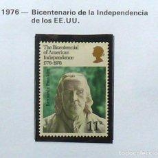 Sellos: GRAN BRETAÑA 1976 INDEPENDENCIA EE.UU-NUEVO. Lote 138781662
