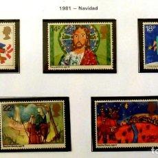 Sellos: GRAN BRETAÑA 1981 NAVIDAD-COMPLETA-NUEVOS. Lote 139995534