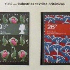 Sellos: GRAN BRETAÑA 1982 INDUSTRIA TEXTIL --COMPLETA-NUEVOS. Lote 139996690
