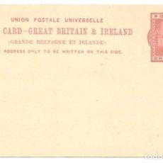 Sellos: ENTERO POSTAL GRAN BRETAÑA - UNION POSTAL - ONE PENNY - SIN CIRCULAR - GREAT BRITAIN & IRELAND. Lote 140310854