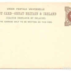 Sellos: ENTERO POSTAL GRAN BRETAÑA - POST CARD - TWO PENCE - SIN CIRCULAR - GREAT BRITAIN & IRELAND. Lote 140312378