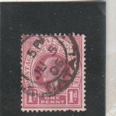 Sellos: NATAL (GB) 1902 - EDWARD VII - USADO. Lote 140369644