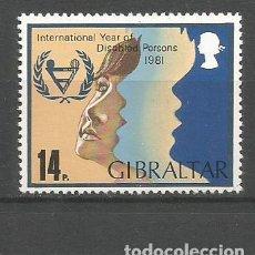 Francobolli: GIBRALTAR YVERT NUM. 436 ** SERIE COMPLETA SIN FIJASELLOS. Lote 142818006