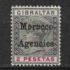 Sellos: MOROCCO AGENCIES 1899 - SC# 19 2PE BLK & CAR ROSE - MH - 1/27. Lote 143343990