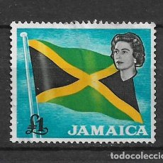 Sellos: JAMAICA 1964 - SC# 232 USED - 1/27. Lote 143344434