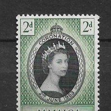 Sellos: JAMAICA 1953 - SC# 153 2P DK GREEN & BLACK MNH - 1/27. Lote 143344458
