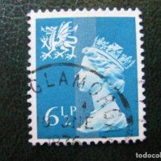 Sellos: 1976 ISABEL II, EMISIONES REGIONALES, GALES. Lote 145971034