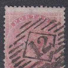Sellos: GRAN BRETAÑA, 1855-57 YVERT Nº 18. Lote 146448830