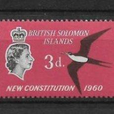 Sellos: SOLOMON ISLANDS 1961 SC # 106-108 MH - 10/12. Lote 147095022