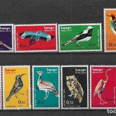 Sellos: ISRAEL 1963 MNH CORREO AEREO FAUNA AVES - 10/12. Lote 147095510