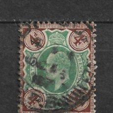 Sellos: GRAN BRETAÑA KING EDWARD VII 1902 USADO - 7/40. Lote 147739034