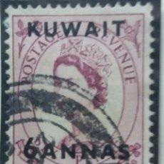 Sellos: SELLO, COLONIAS BRITANICAS, KUWAIT 6 ANNAS REINA ELIZABEL II, 1956 , . Lote 152943074