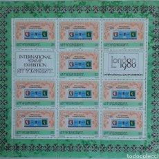Sellos: HOJA BLOQUE EXPOSICION FILATELICA INTERNACIONAL SAN VICENTE LONDRES 1980. Lote 154413497