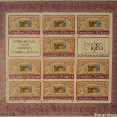 Sellos: HOJA BLOQUE GRANADA Y SAN VICENTE 1980. Lote 154425421