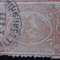Sellos: SELLOS, COLONIAS INGLESAS, EGIPTO, 5PI,, AÑO 1872..LOS 5 INVERTIDOS. Lote 154434090