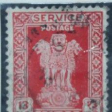 Sellos: SELLOS, COLONIAS INGLESAS, INDIA SERVICE, 13NP, AÑO 1950. . Lote 155981866