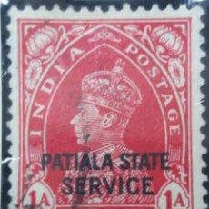 Sellos: SELLOS, COLONIAS INGLESAS, INDIA, SERVICE, REY GEORGE VI, 1A, AÑO 1940. SOBREESCRITO.. Lote 155983578