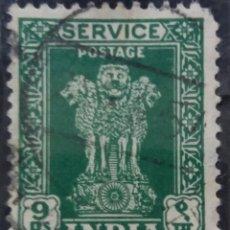 Sellos: SELLOS, COLONIAS INGLESAS, INDIA, 9PS, AÑO 1950... Lote 155985698