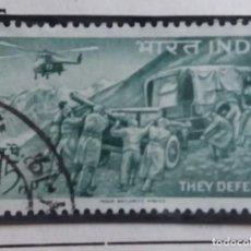 Sellos: SELLOS, COLONIAS INGLESAS, INDIA, THEY DEFEND, 15NP, AÑO 1947.. Lote 155988270