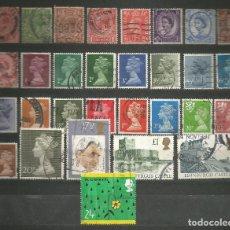 Sellos: INGLATERRA-LOTE DE 30 SELLOS USADOS DISTINTOS.. Lote 173357495