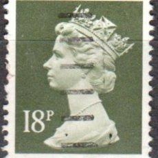 Sellos: REINO UNIDO - UN SELLO - IVERT#GB-1141 - ***REINA ELIZABETH II - DECIMAL*** - AÑO 1984 - USADO. Lote 175299359