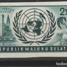Sellos: LOTE J SELLOS SELLO MALUKU SELATAN SIN DENTAR. Lote 175847002