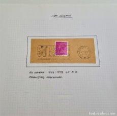 Sellos: 1972 HOJA CON SELLOS GRAN BRETAÑA. Lote 177718868