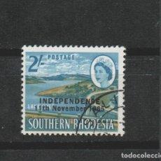 Sellos: LOTE S SELLOS SELLO COLONIA BRITANICA VALOR ALTO. Lote 178772610