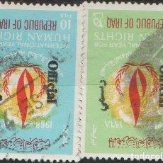 Sellos: LOTE S SELLOS IRAQ. Lote 194984696