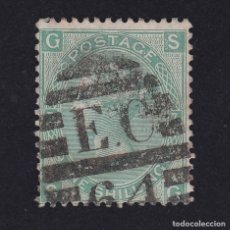 Sellos: GB.1873. Q.V. SG.117. 1S.GREEN. PLATE 7. USED. COMBINED SHIPPING. Lote 180331173