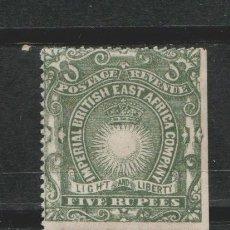 Sellos: LOTE S SELLOS SELLO AFRICA BRITANICA NUEVO UNOS 50 EUROS CATALOGO AÑO 1890. Lote 180435681