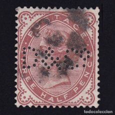 Sellos: GB.1880. Q.V. SG.167. 1 ½ D.VENETIAN RED.PERFIN. USED. COMBINED SHIPPING. Lote 180840307