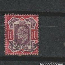 Sellos: LOTE (10) SELLO GRAN BRETAÑA MAS DE 70 EUROS. Lote 183946650