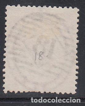 Sellos: GRAN BRETAÑA, 1855-57 YVERT Nº 18 - Foto 2 - 186363862
