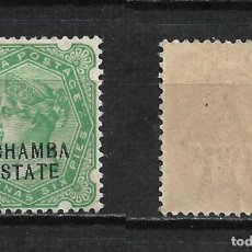Sellos: INDIA CHAMBA STATE 1895 SCOTT #5 A28 2A6P GREEN ('95) 27.50 ** - 2/16. Lote 194956238