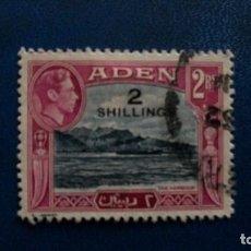 Sellos: /23.02/-ADEN / COLONIA BRITANICA-1951-2S.. S. 2R. Y&T 44 EN USADO /º/. Lote 195003950