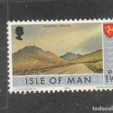 Sellos: ISLA DE MAN 1973 - YVERT NRO. 4 - SIN GOMA - . Lote 195148526