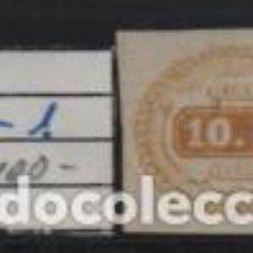 Sellos: SELLO 10 C. Nº T 1 , VER FOTO. Lote 196119093