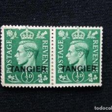 Sellos: GRAN BRETAÑA, TANGIER, REY GEORGE VI. 1,2 D, 1944. NUEVOS. Lote 196370002