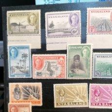 Selos: NIASSALAND COLONIA INGLESA ÁFRICA NUEVOS ALTÍSIMO VALOR CATÁLOGO. Lote 198780620