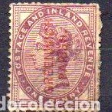 Sellos: GRAN BRETAÑA. AÑO 1887. ONE PENNY, SOBRECARGADO, EN USADO. Lote 199076541