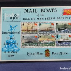 Sellos: SELLOS ISLE OF MAN 1980 MAILL BOATS **. Lote 205393318